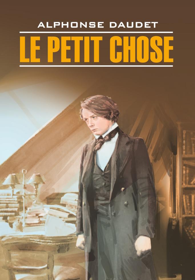 malysh kniga dlya chteniya na frantsuzskom yazyke