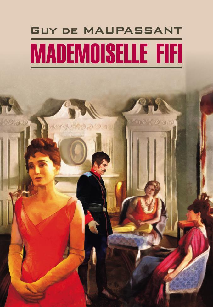 Ги де Мопассан Мадемуазель Фифи. Книга для чтения на французском языке мадемуазель фифи