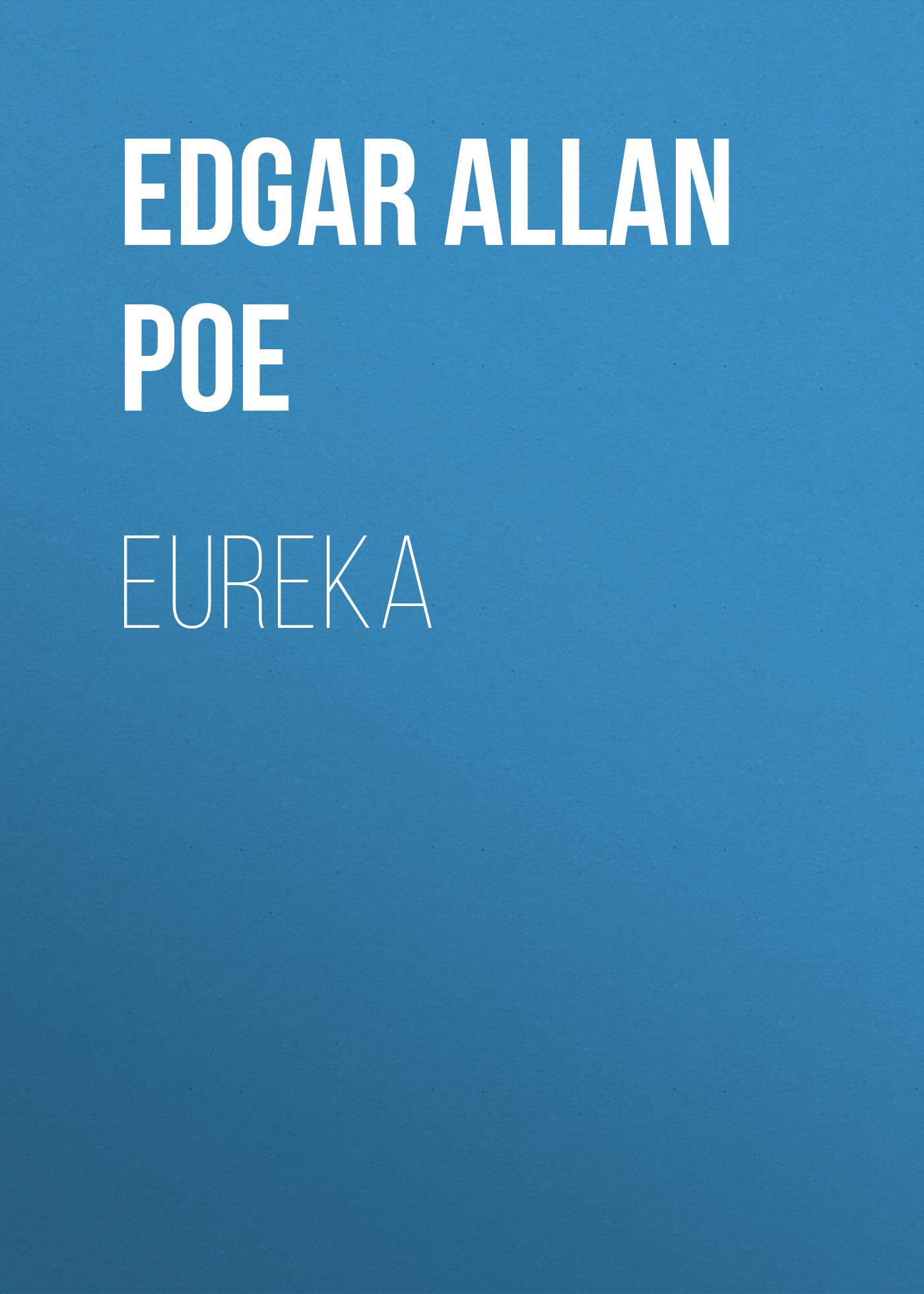 цена Эдгар Аллан По Eureka онлайн в 2017 году