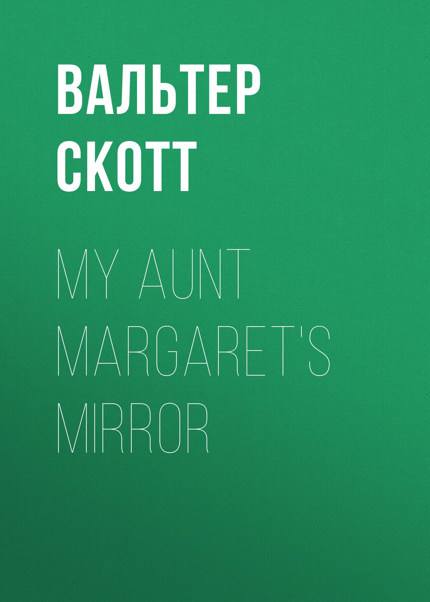 Вальтер Скотт My Aunt Margaret's Mirror переходник для трека lightstar asta 592076