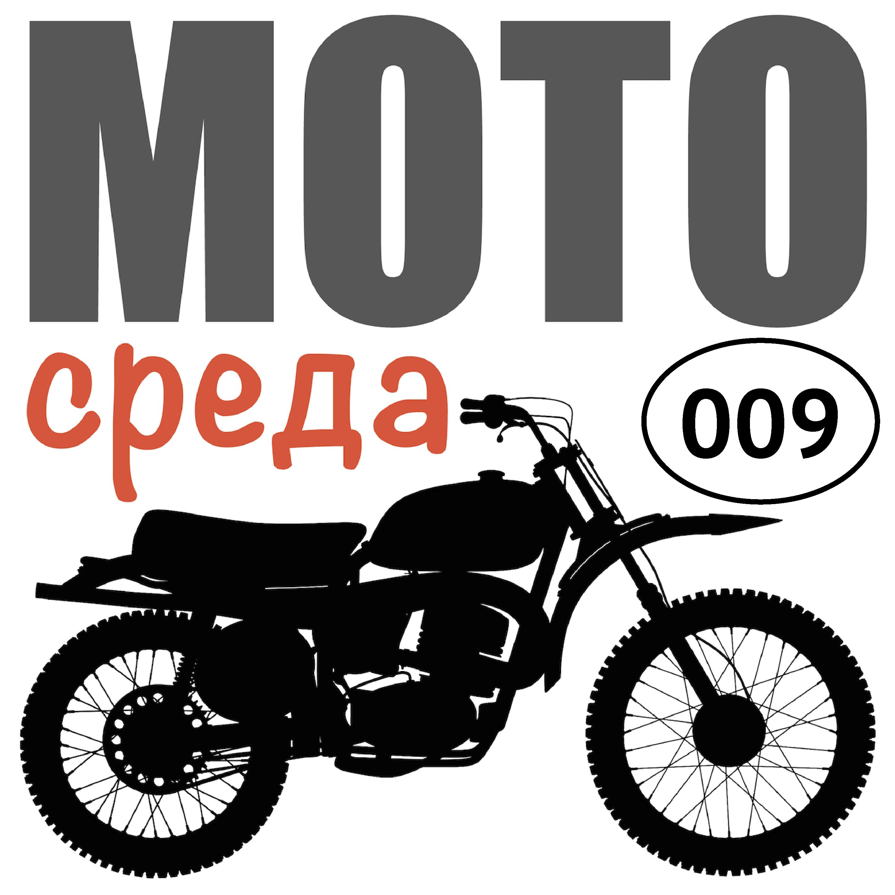 цена на Олег Капкаев Разновидности мотоциклистов