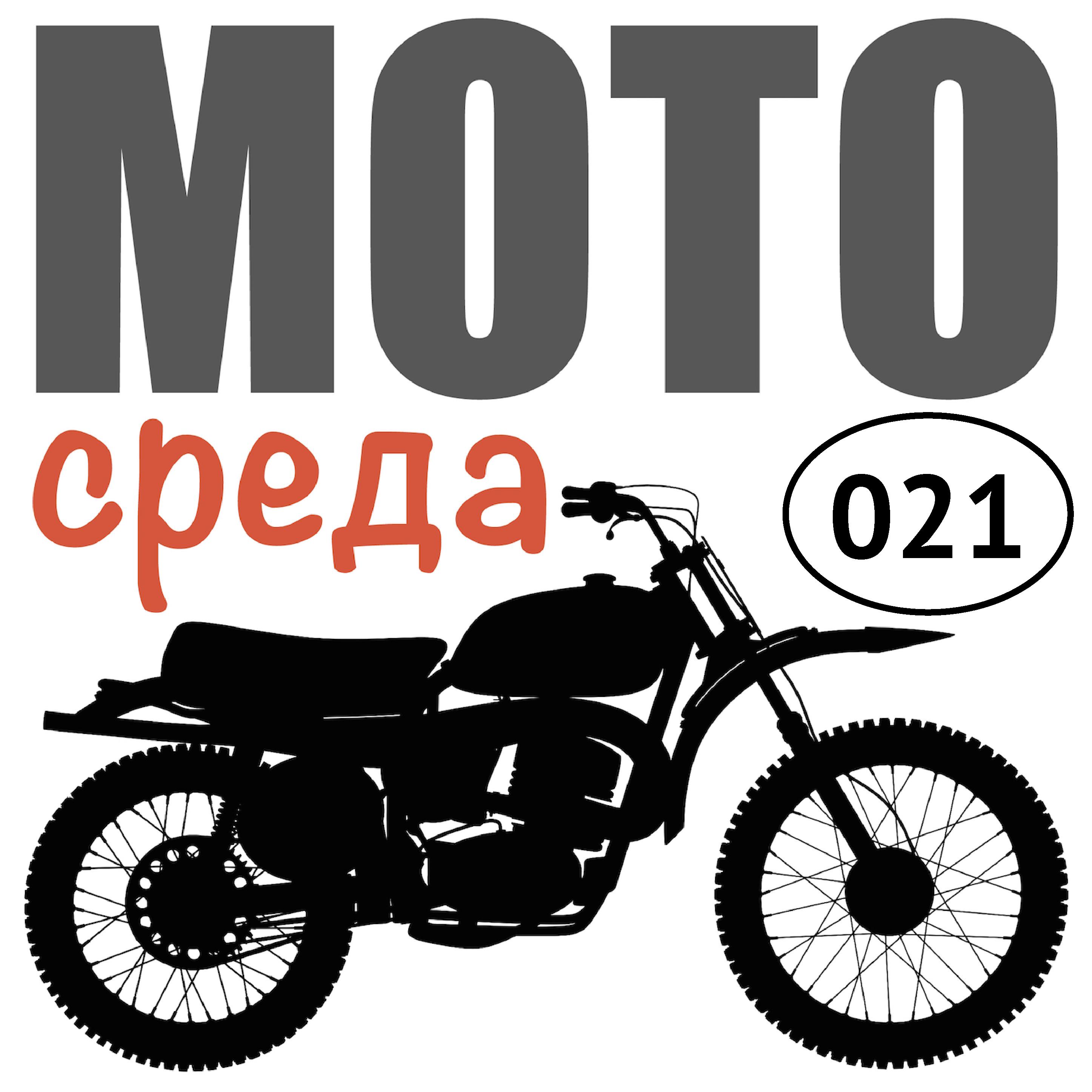 Олег Капкаев Зачем мотоциклисты вступают в мотоклубы?