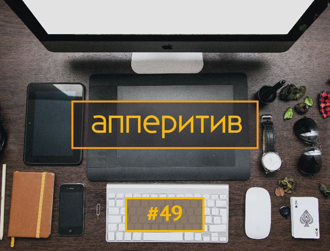Леонид Боголюбов Мобильная разработка с AppTractor #49