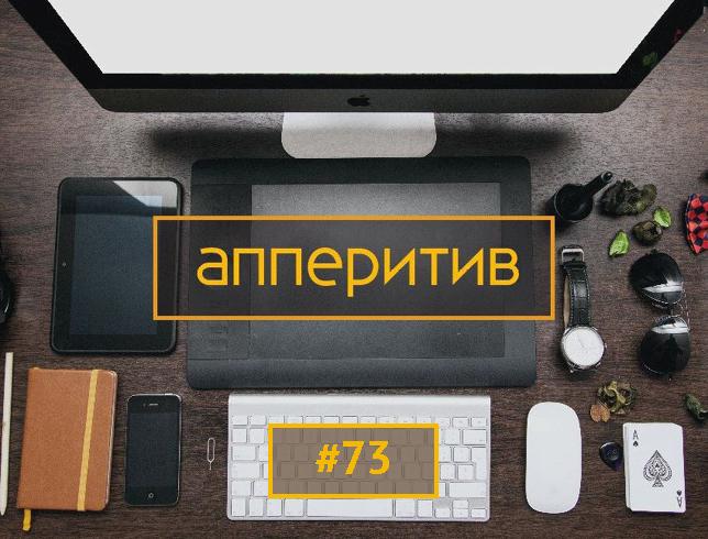 Леонид Боголюбов Мобильная разработка с AppTractor #73