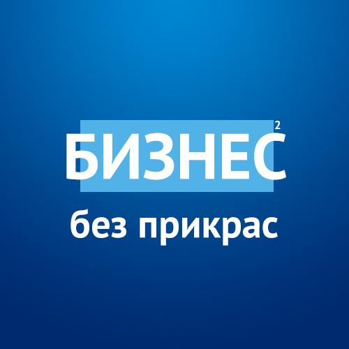 Андрей Шарков Предпринимательская гонка