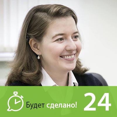 Никита Маклахов Ксения Паниди: Как принимать правильные решения? витамины ундевит как принимать