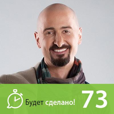 Никита Маклахов Пётр Зозуля: Как проживать каждый день со смыслом? цены онлайн