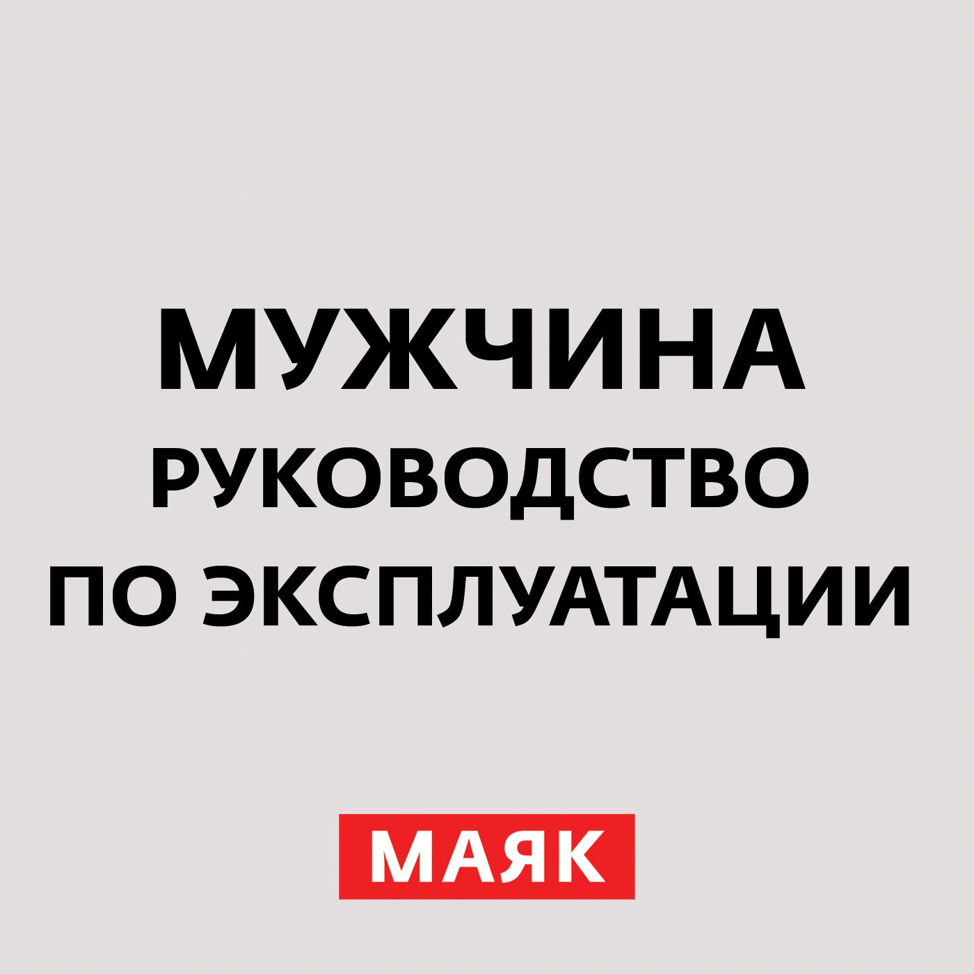 цена на Творческий коллектив шоу «Сергей Стиллавин и его друзья» Как формируется женская истерия?