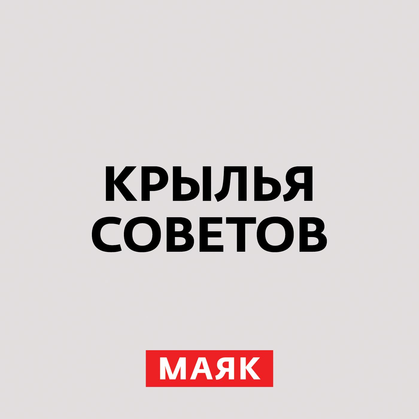 Творческий коллектив радио «Маяк» «Ночные ведьмы» цены онлайн