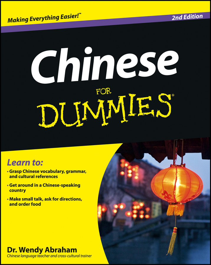 Wendy Abraham Chinese For Dummies chinese 传 道 书 虚空的虚空