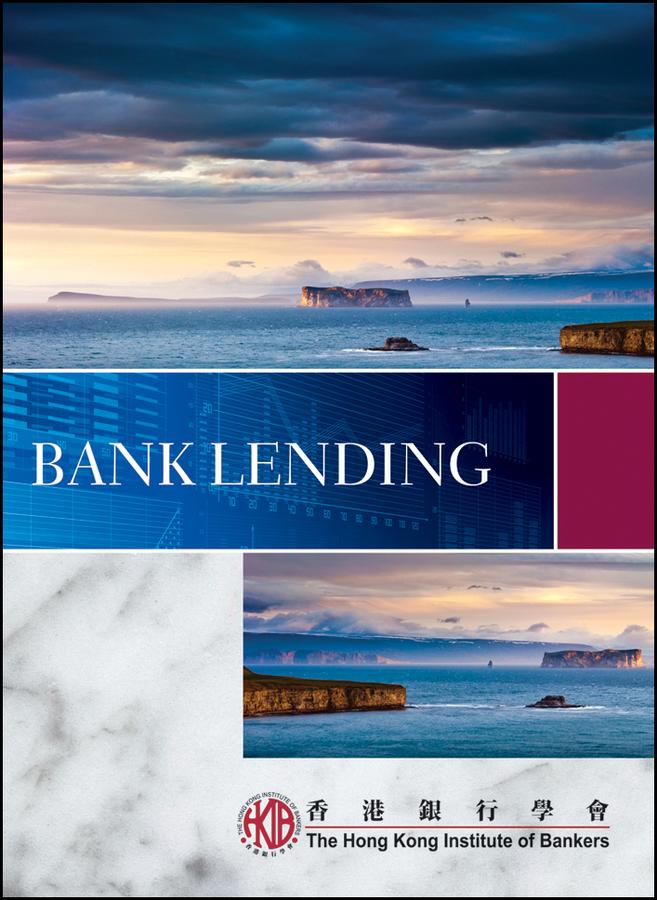 Отсутствует Bank Lending islamic banking efficiency