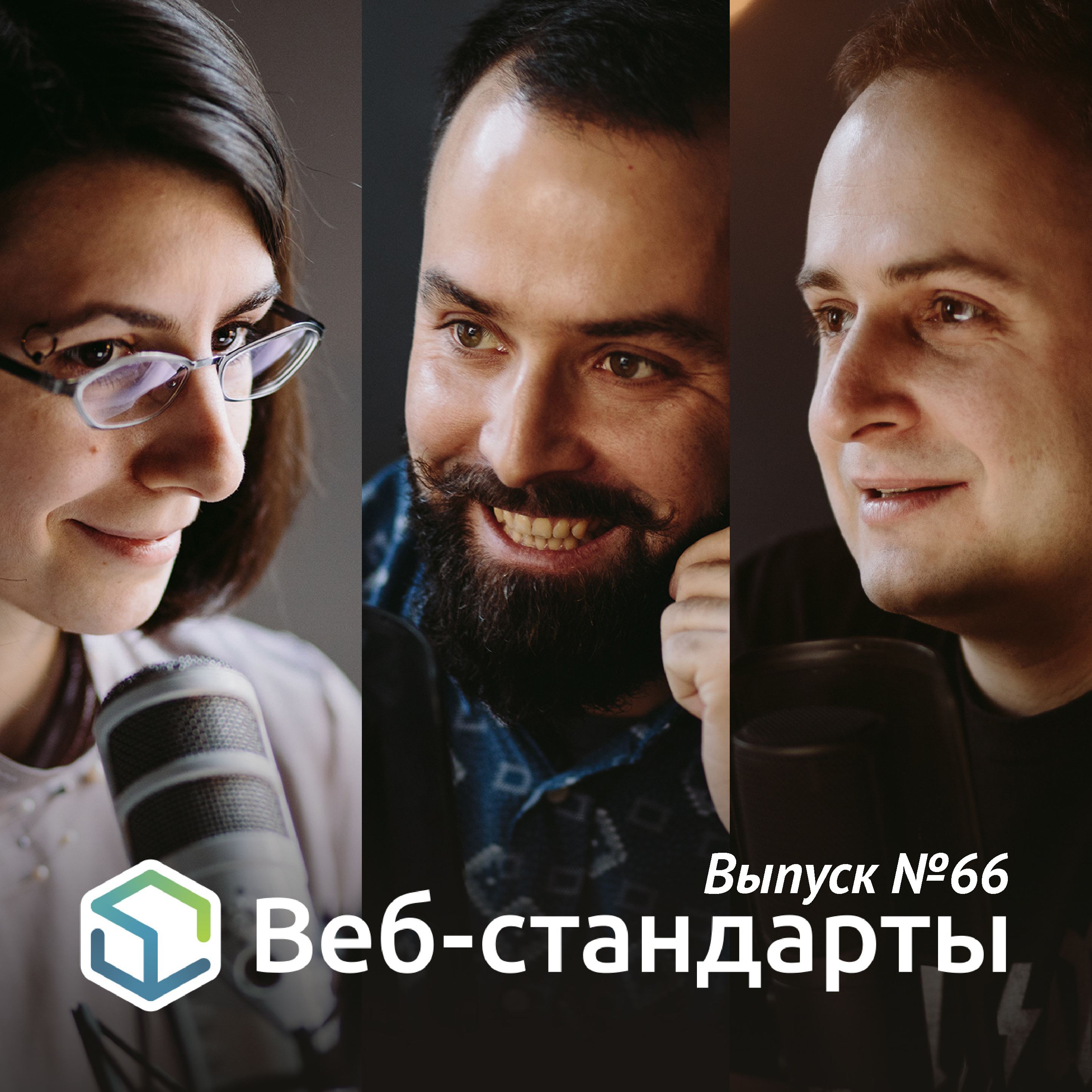 Алексей Симоненко Выпуск №66 sitemap html page 8