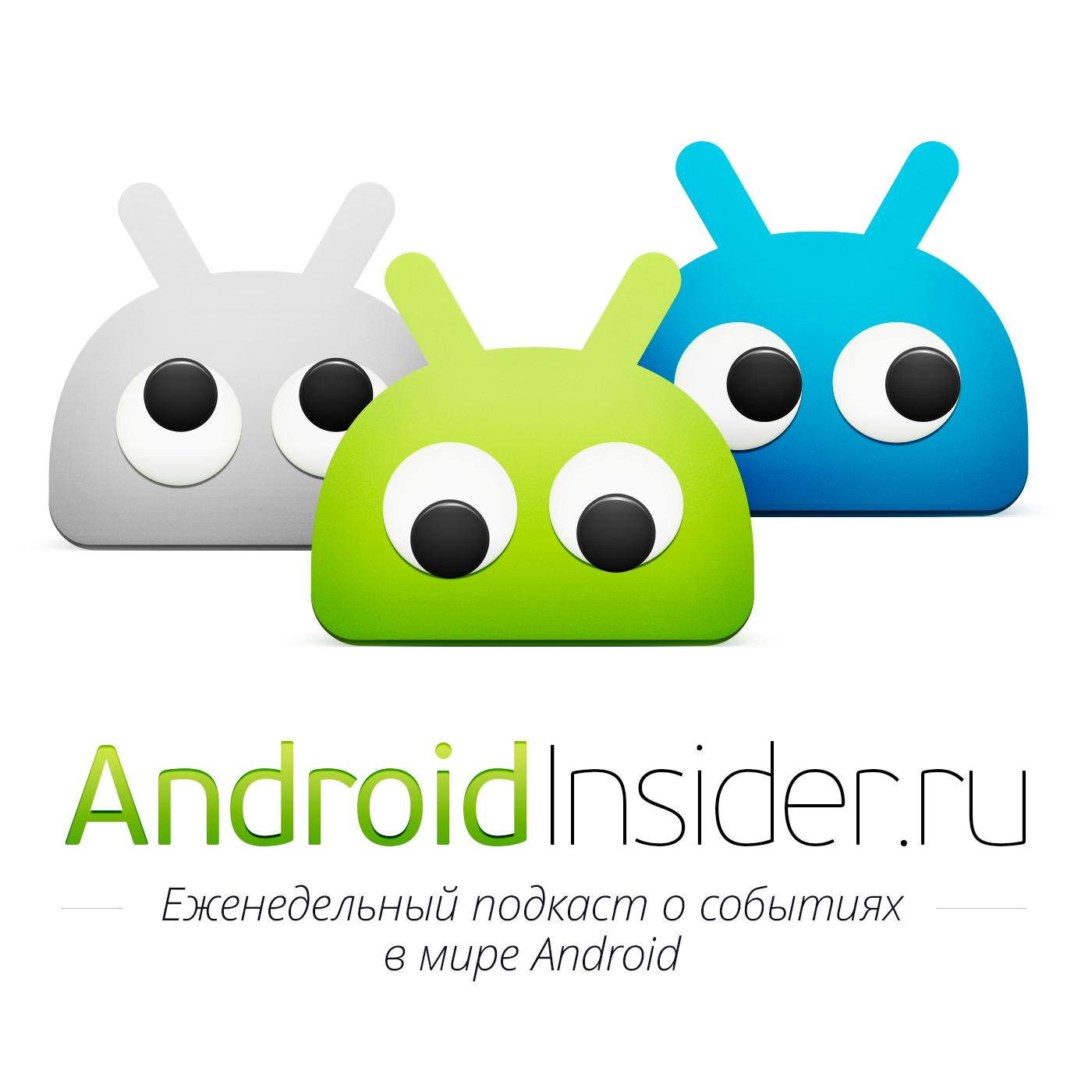 Илья Ильин Xiaomi, Windows и AnTuTu илья ильин android m и прощание с blackphone