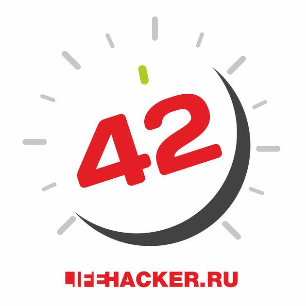 Авторский коллектив «Буферная бухта» Секреты «белых шляп» авторский коллектив буферная бухта новый год созвездами рунета