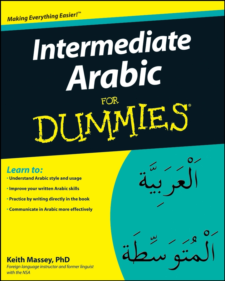 Keith Massey Intermediate Arabic For Dummies daniela gobetti intermediate italian for dummies