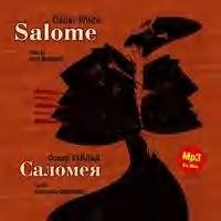 Оскар Уайльд Саломея / Salome карих в саломея танец для царя ирода