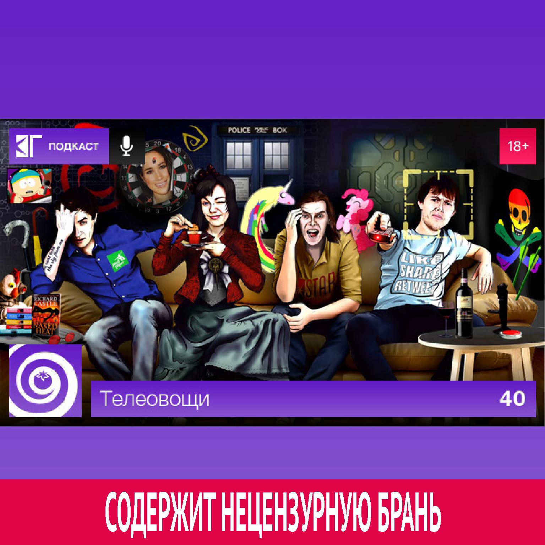Михаил Судаков Выпуск 40 михаил судаков выпуск 10 2