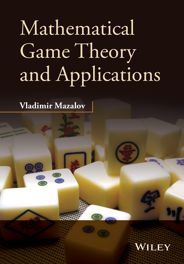 Vladimir Mazalov Mathematical Game Theory and Applications the king of fighters arcade game machine with pandora box 4s board 680 in 1 games