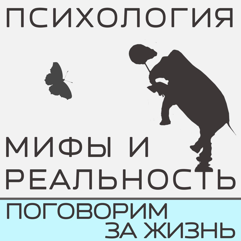 Александра Копецкая (Иванова) Ложь во имя ... или о врунах и хвастунах преступная ложь