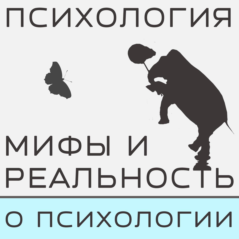 Александра Копецкая (Иванова) Направления в психологии александра копецкая иванова есть ли жизнь после проекта чувство покоя и немного о разном