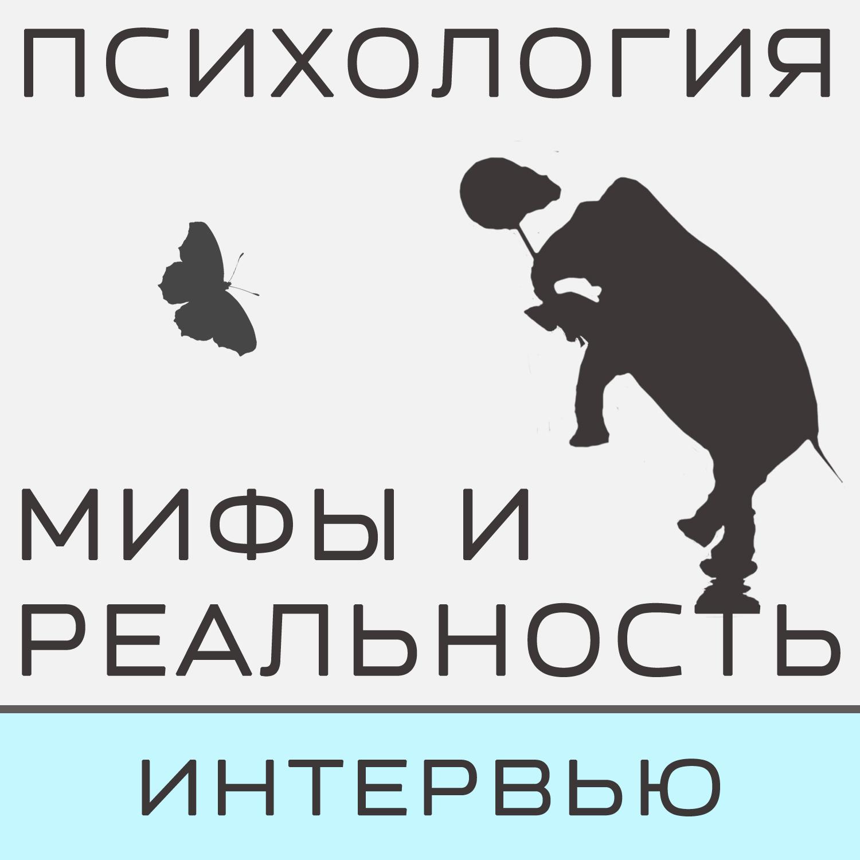 Александра Копецкая (Иванова) Как создать, а главное удержать, хорошее настроение! телевизор прямой эфир