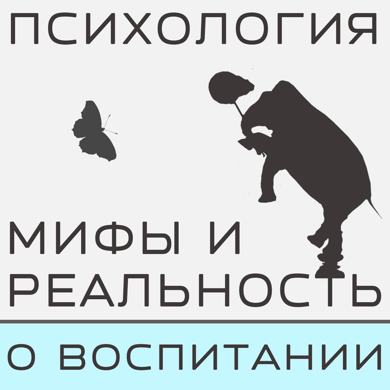 Александра Копецкая (Иванова) Круглый стол - домашнее задание борис поломошнов гегель и его домашнее задание нам