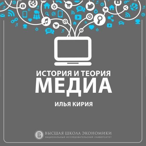 Илья Кирия 4.5 На чем писали? е с котырло социальные медиа о чем и кому пишут их пользователи некоторые подходы к анализу данных