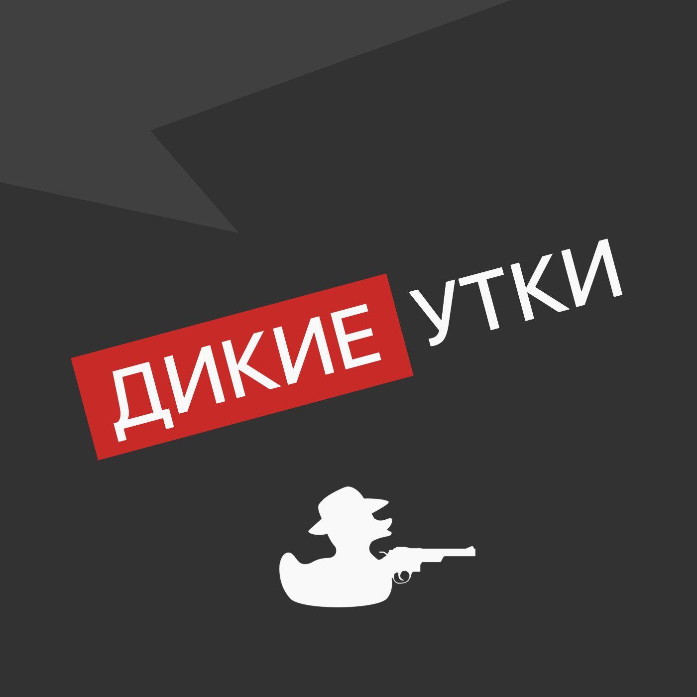 Творческий коллектив Mojomedia Выпуск № 50