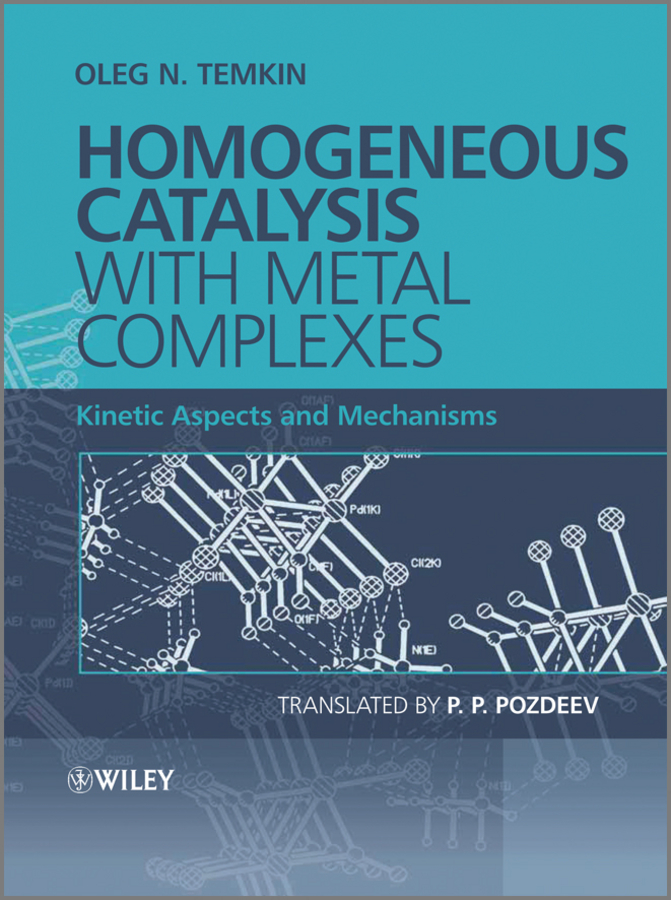 Pozdeev P. P. Homogeneous Catalysis with Metal Complexes. Kinetic Aspects and Mechanisms david farrusseng metal organic frameworks applications from catalysis to gas storage