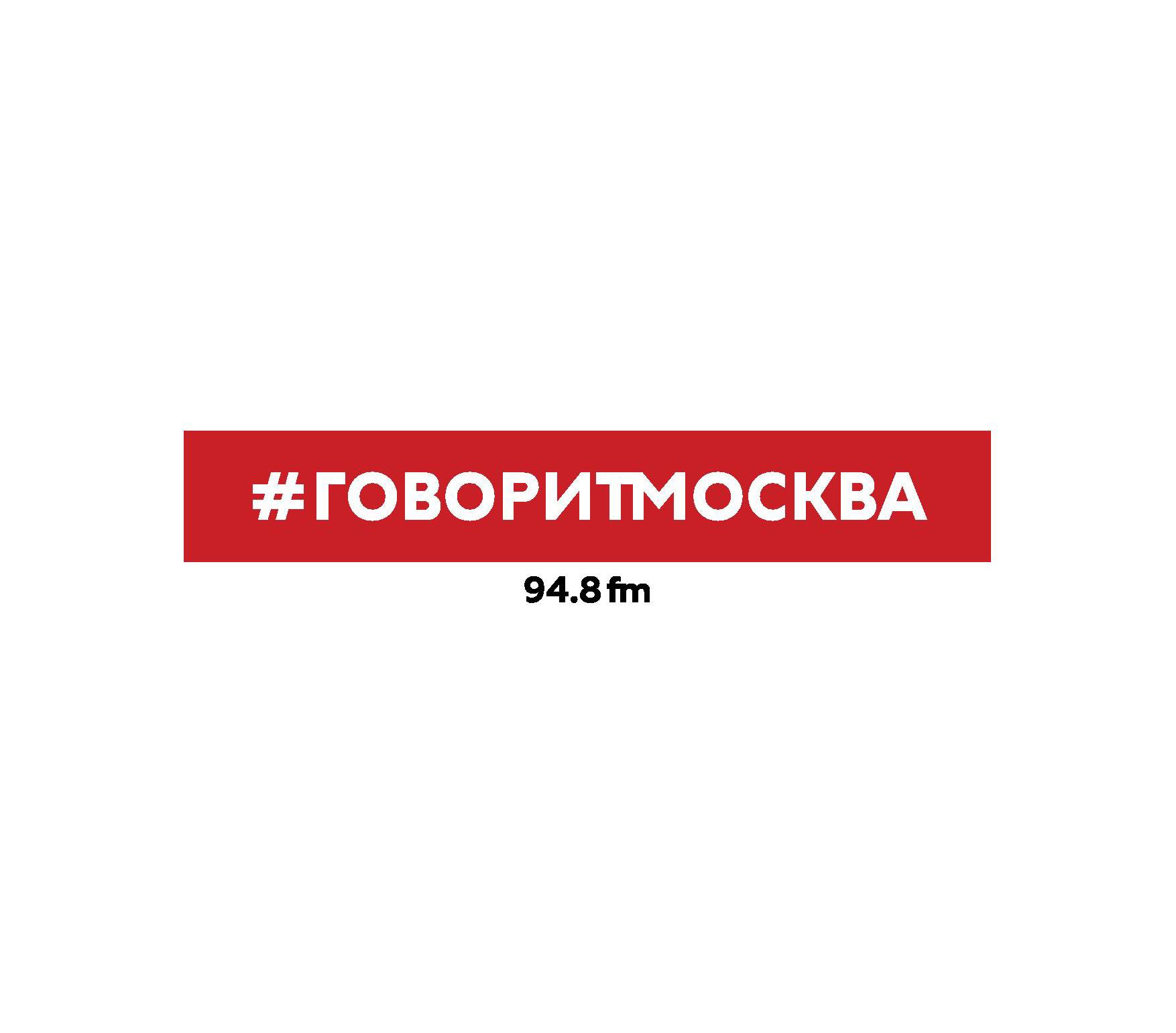 Макс Челноков 11 марта. Виталий Третьяков