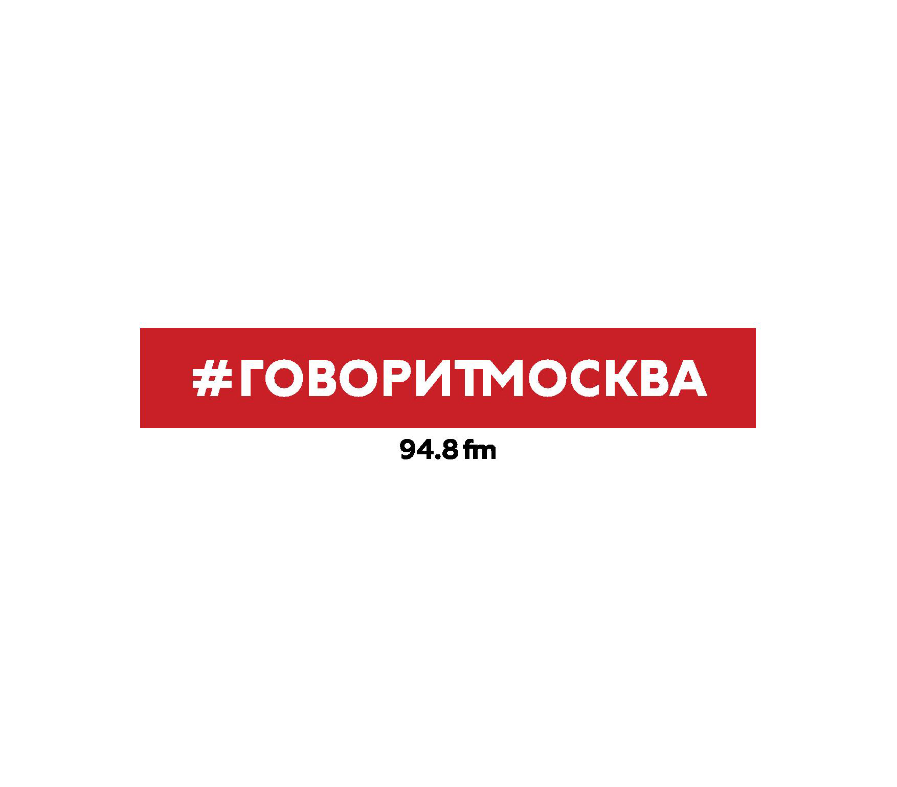 Макс Челноков 30 апреля. Дмитрий Маликов
