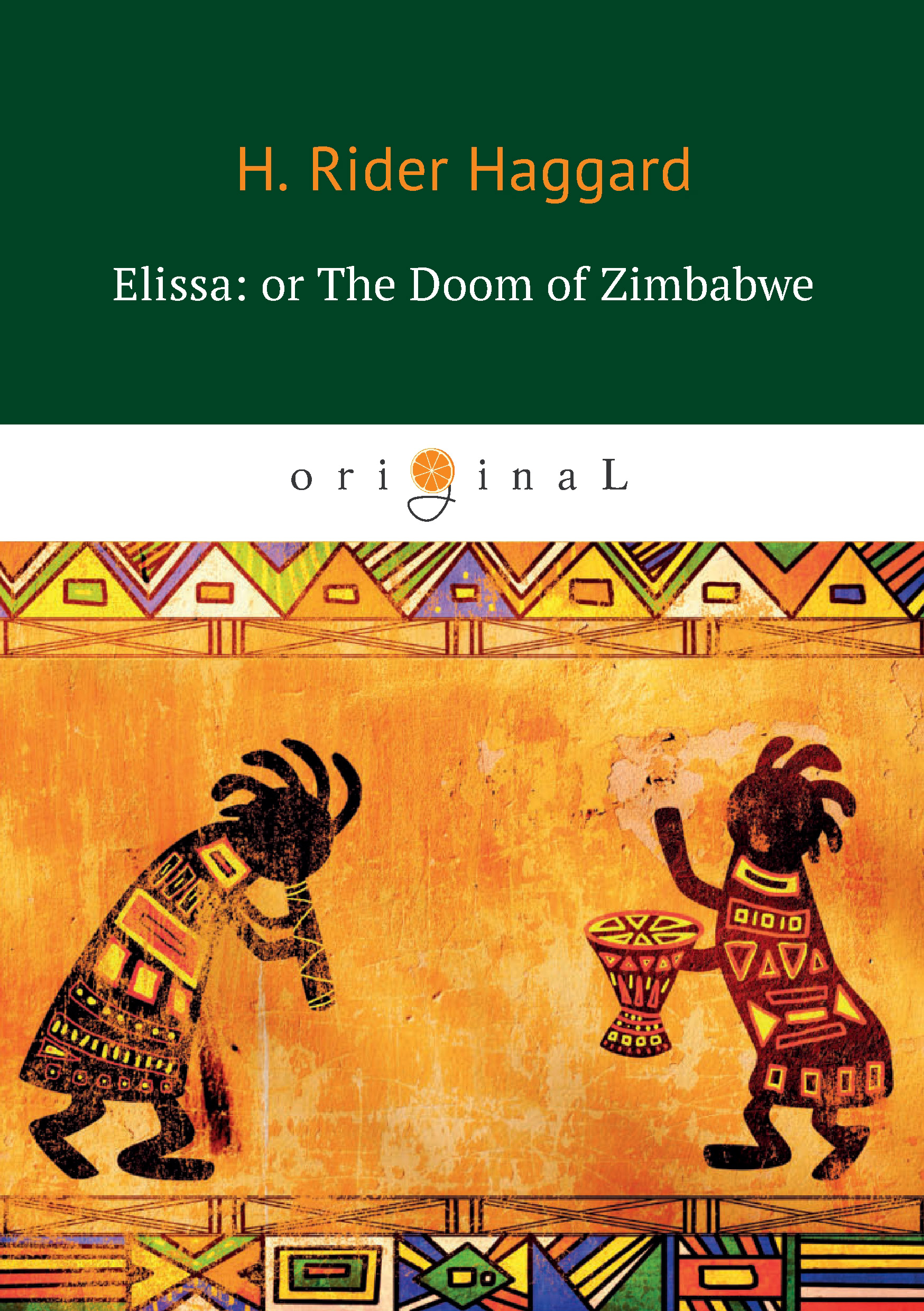 Генри Райдер Хаггард Elissa: or The Doom of Zimbabwe revitalisation of indigenous languages in zimbabwe