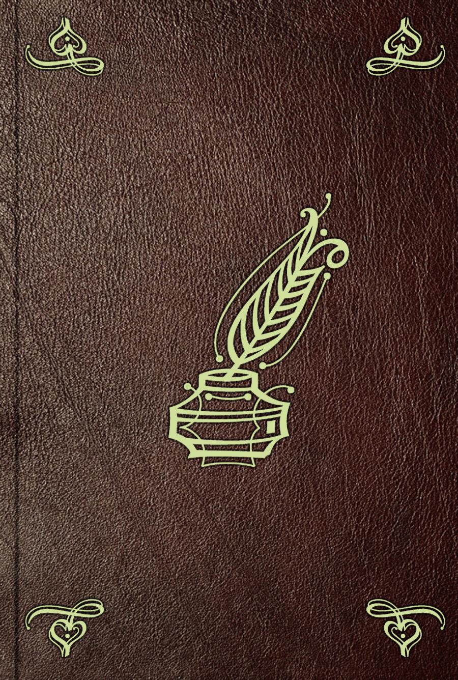 Александр И. Ковальков Мистическия творения Александра Ковалькова. Ч. 2, 2 александр ковальков дикий ученик
