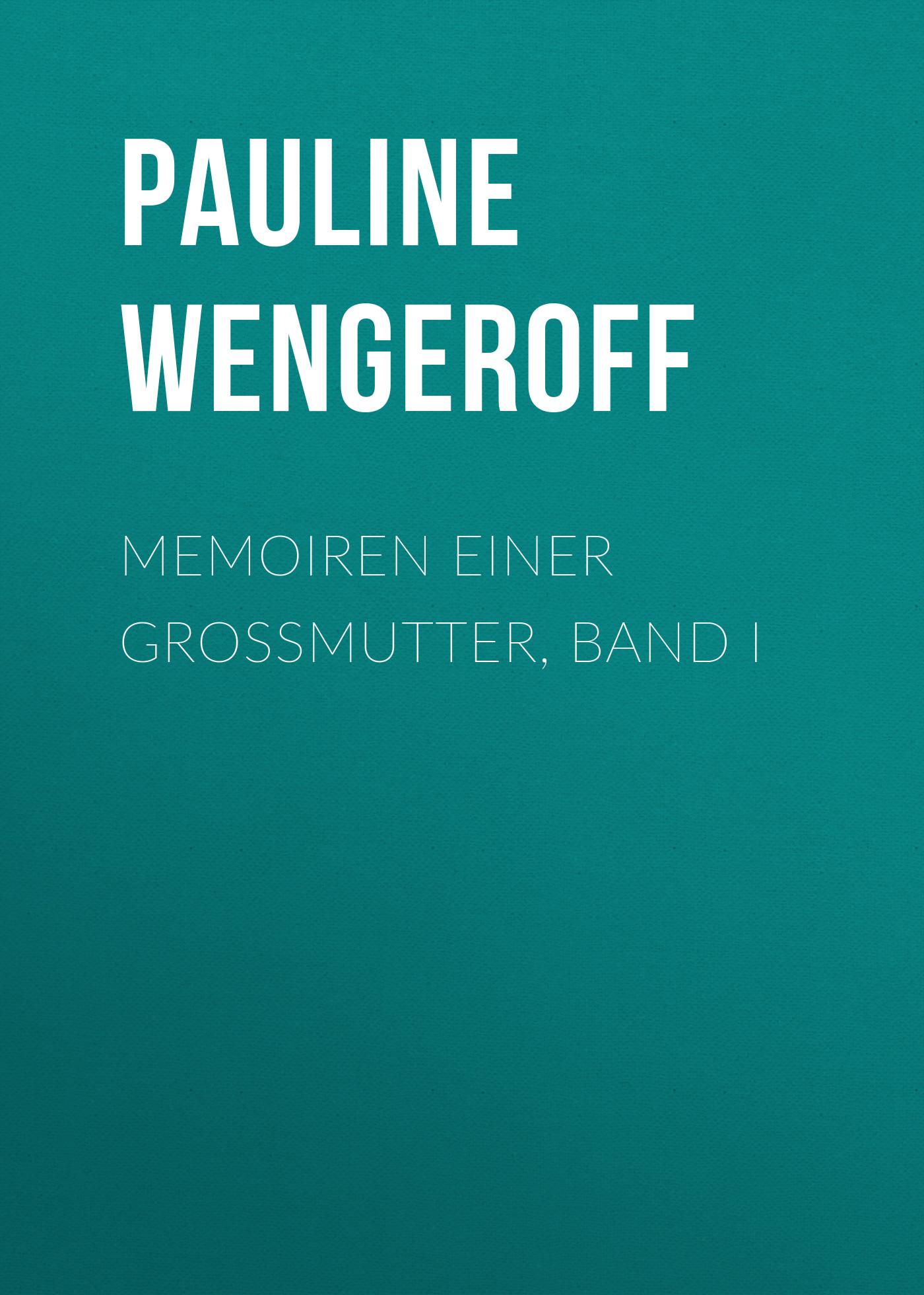 Pauline Wengeroff Memoiren einer Grossmutter, Band I smeg sf9800pro