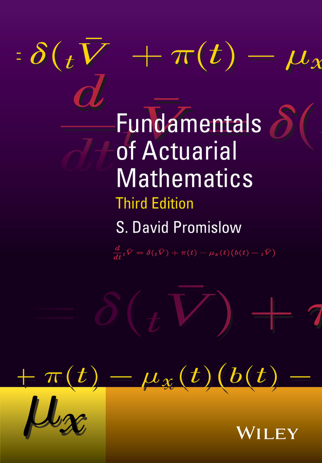 цена S. Promislow David Fundamentals of Actuarial Mathematics в интернет-магазинах