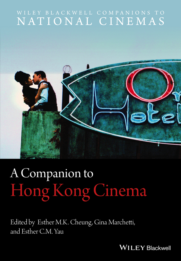 Gina Marchetti A Companion to Hong Kong Cinema crush hong kong