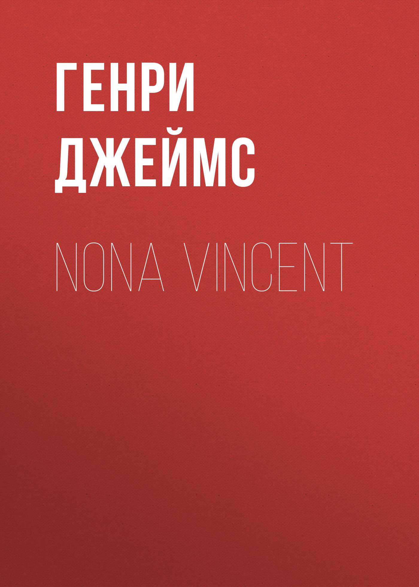 Генри Джеймс Nona Vincent недорго, оригинальная цена