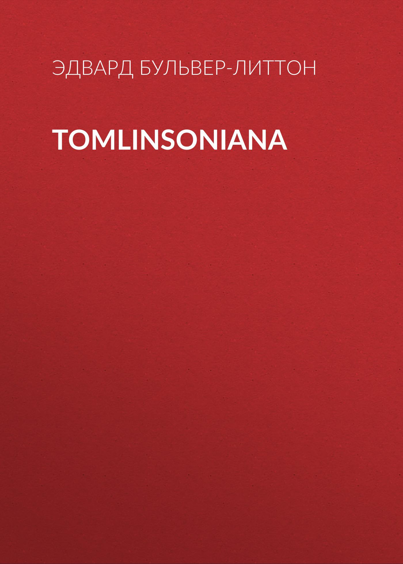 Tomlinsoniana