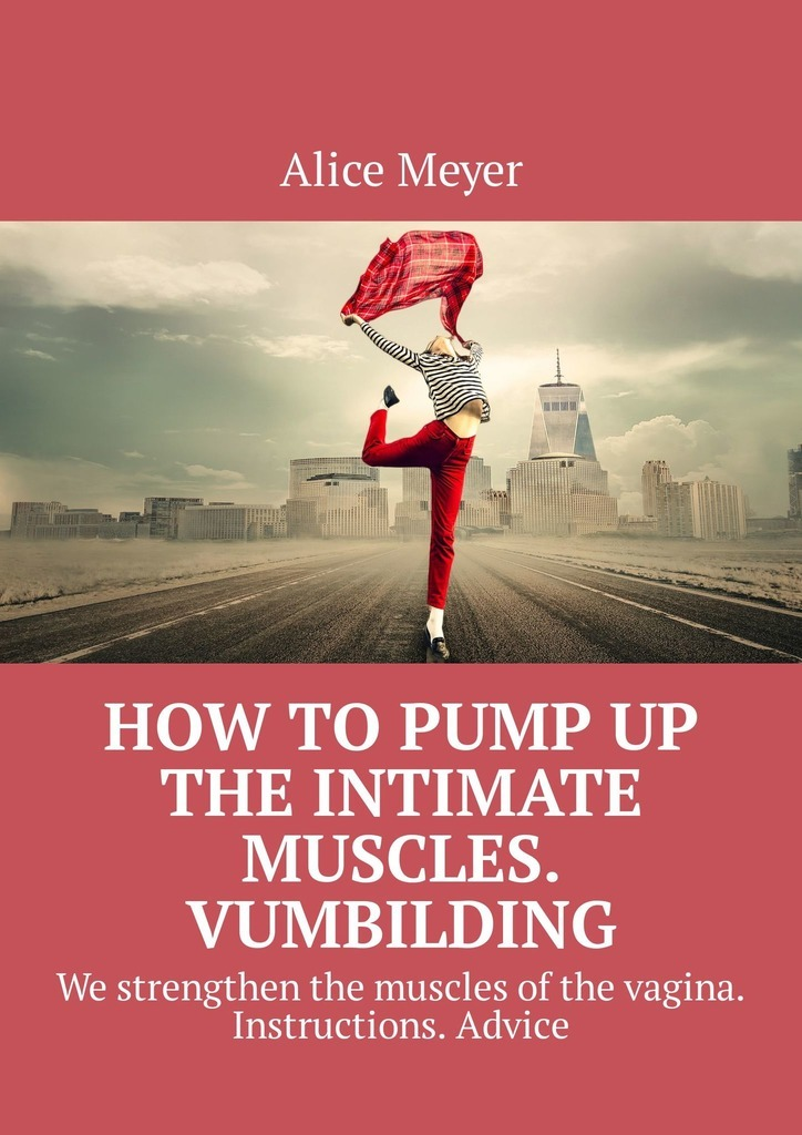 Alice Meyer How to pump up the intimate muscles. Vumbilding. We strengthen the muscles of the vagina. Instructions. Advice карта настенная большая москва и окрестности