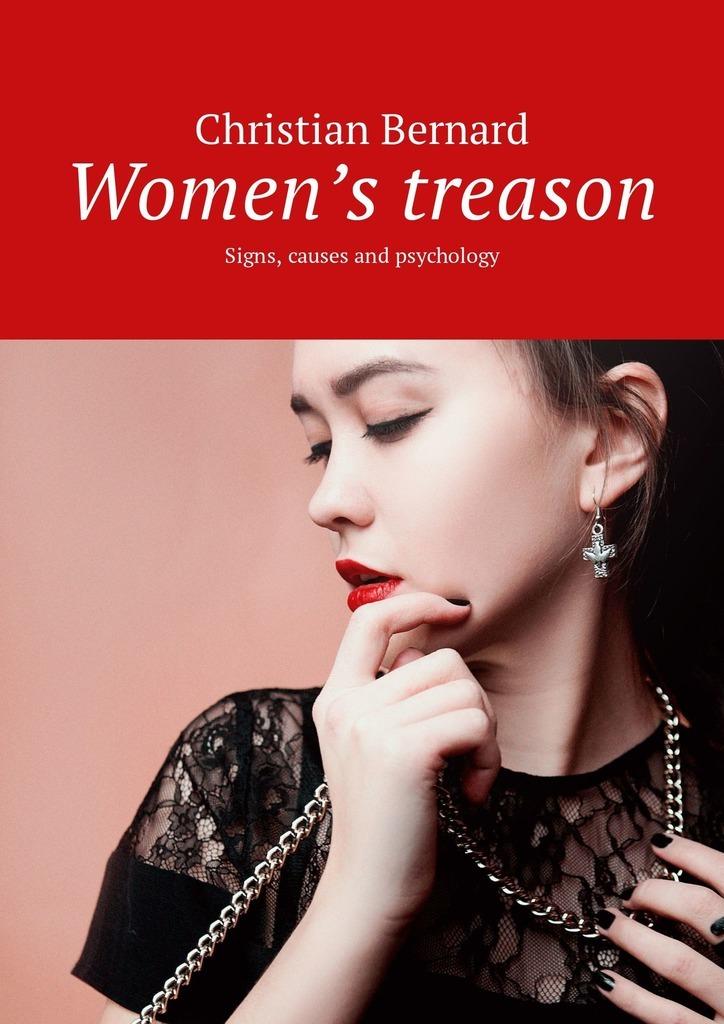 все цены на Christian Bernard Women's treason. Signs, causes and psychology
