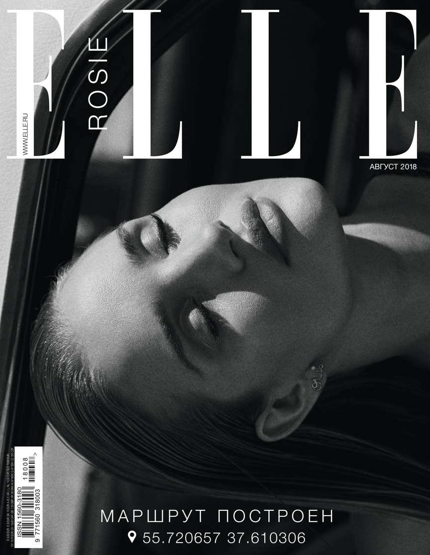 Редакция журнала Elle Elle 08-2018 журнал elle с макрон