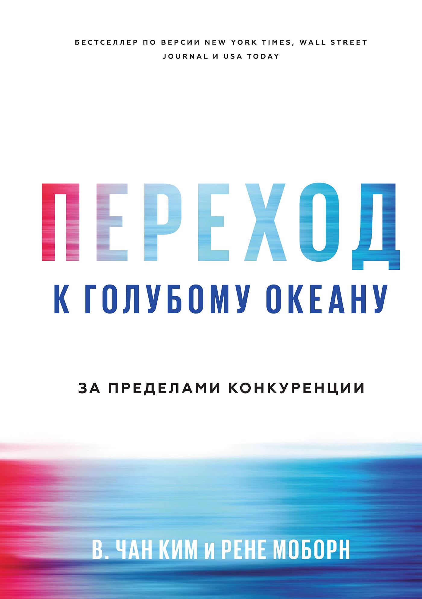 Обложка книги. Автор - Рене Моборн