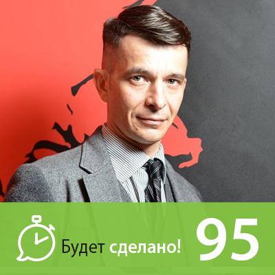 Никита Маклахов Андрей Курпатов: Как избавиться от иллюзий?