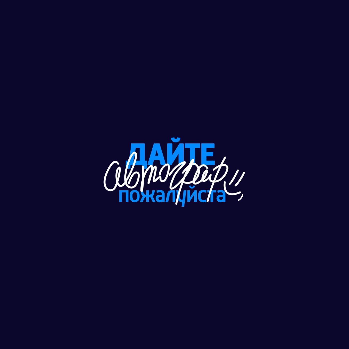 Маргарита Митрофанова Телеведущая Алла Довлатова санкт петербургский ансамбль виолончелистов анатолия никитина