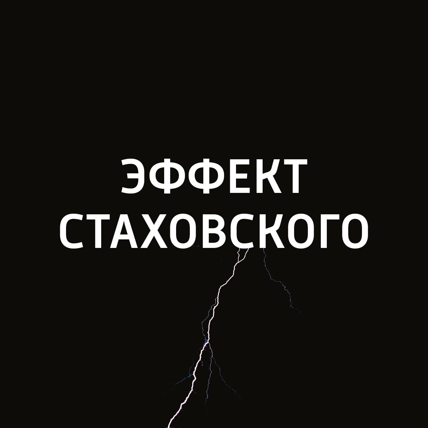 Евгений Стаховский Телескоп Хаббл телескоп deepsky dtf114x900eq4