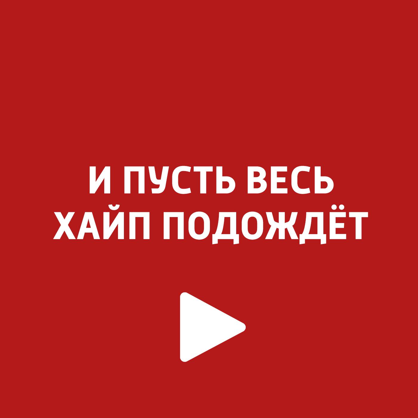 Творческий коллектив шоу «Сергей Стиллавин и его друзья» Наташа Краснова