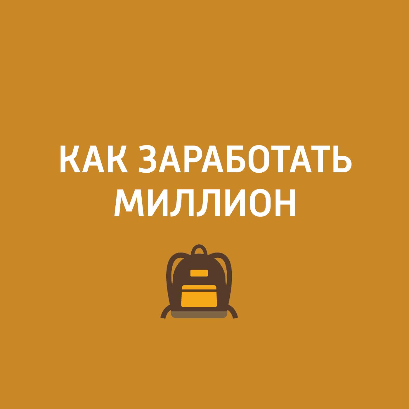 Творческий коллектив шоу «Сергей Стиллавин и его друзья» Richard Hampton