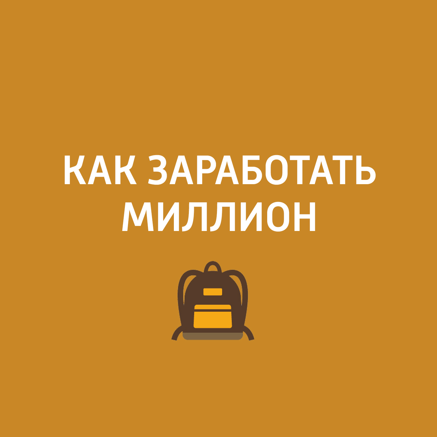 Творческий коллектив шоу «Сергей Стиллавин и его друзья» Like Lodka цена