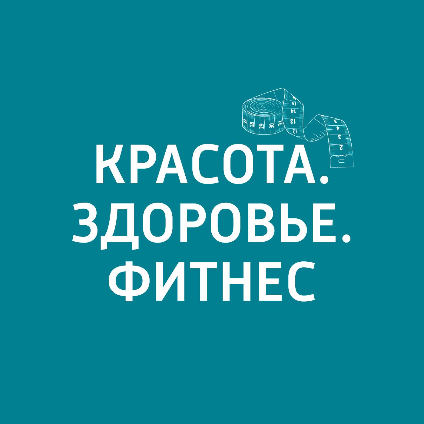 Маргарита Митрофанова Гаджеты маргарита митрофанова правда и мифы о питании