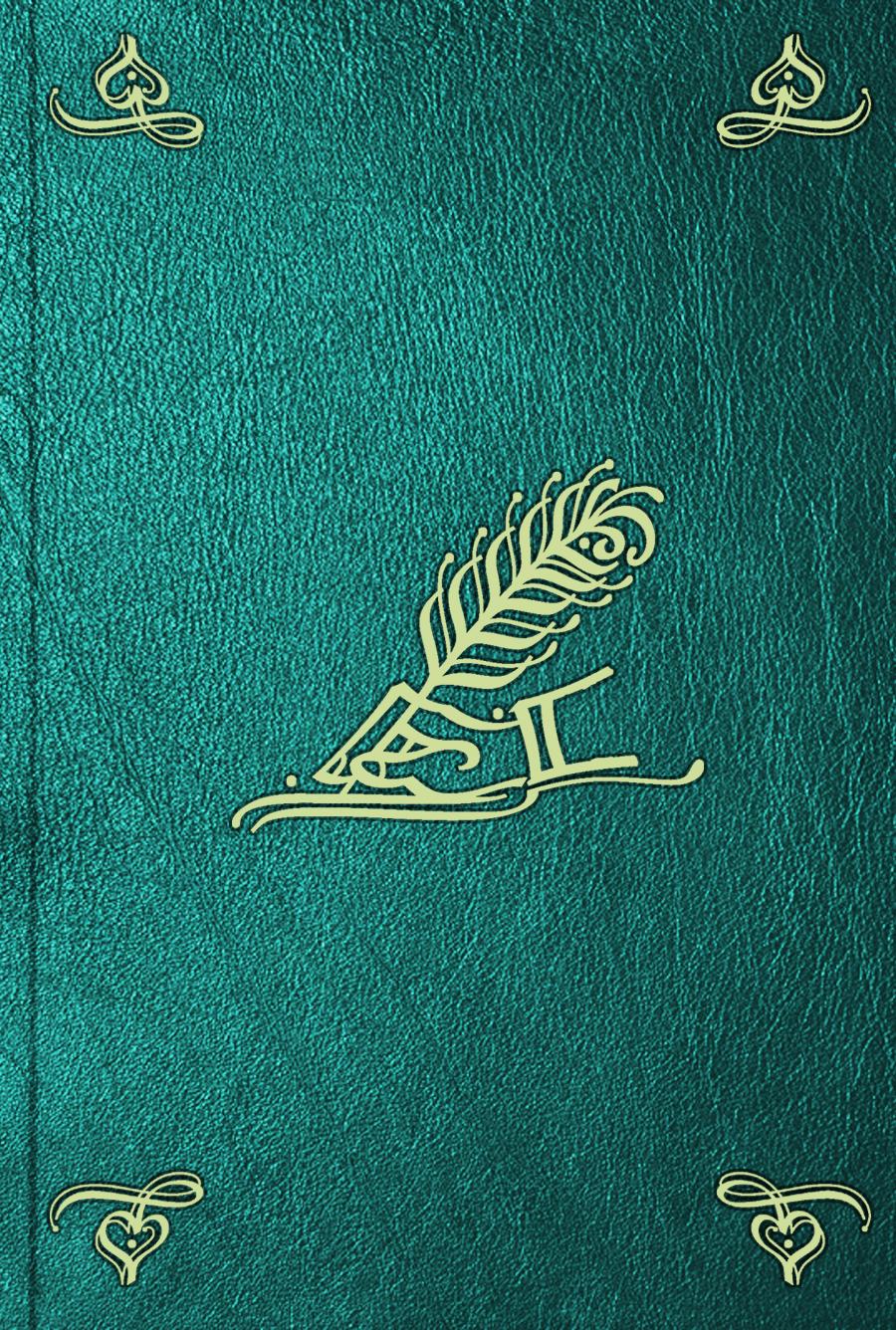 Ignatius Aurelius Fessler Die Geschichten der Ungern und ihrer Landsassen. T. 4 виталий мушкин erotische geschichten die zweite zehn